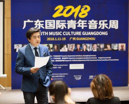 广州交响乐团团长陈擎回答记者提问