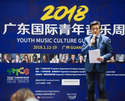 广州交响乐团团长陈擎介绍音乐周节目安排