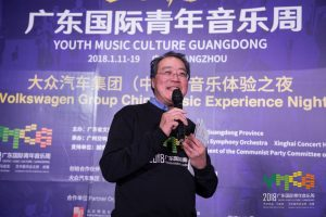 Application 2019 – YMCG Youth Music Culture Guangdong