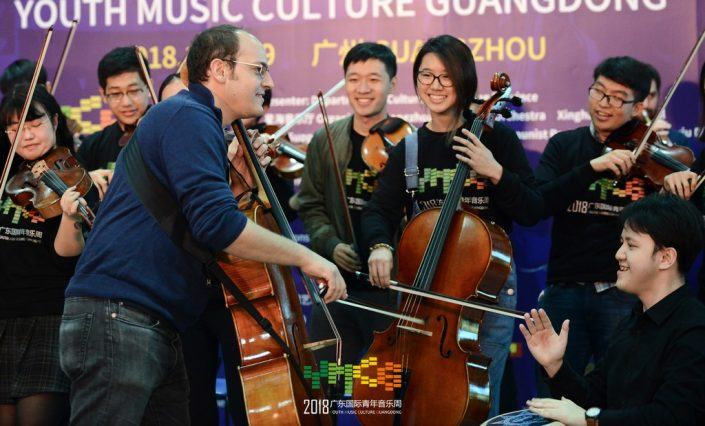 YMCG Youth Music Culture Guangdong – Guangzhou Symphony Orchestra