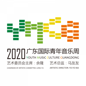 YMCG Youth Music Culture Guangdong