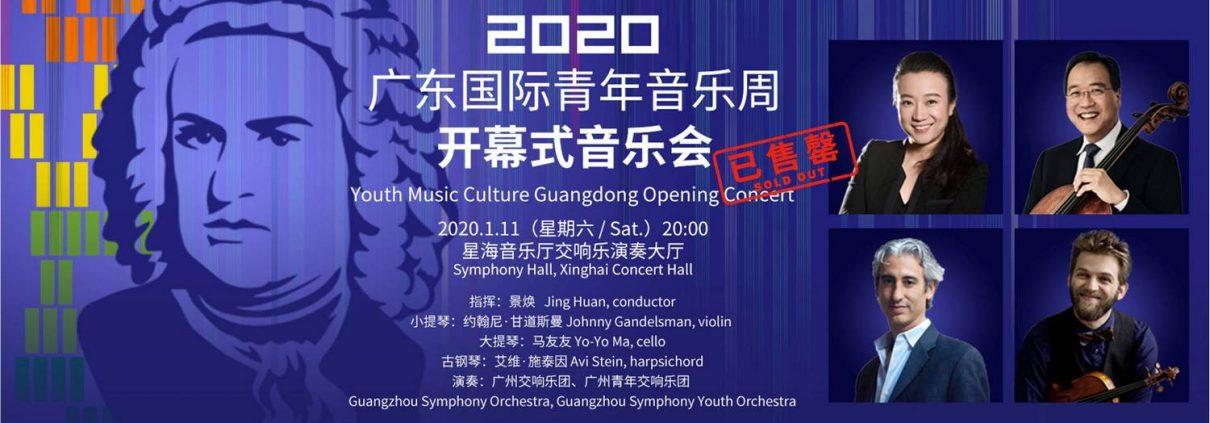 2020-open